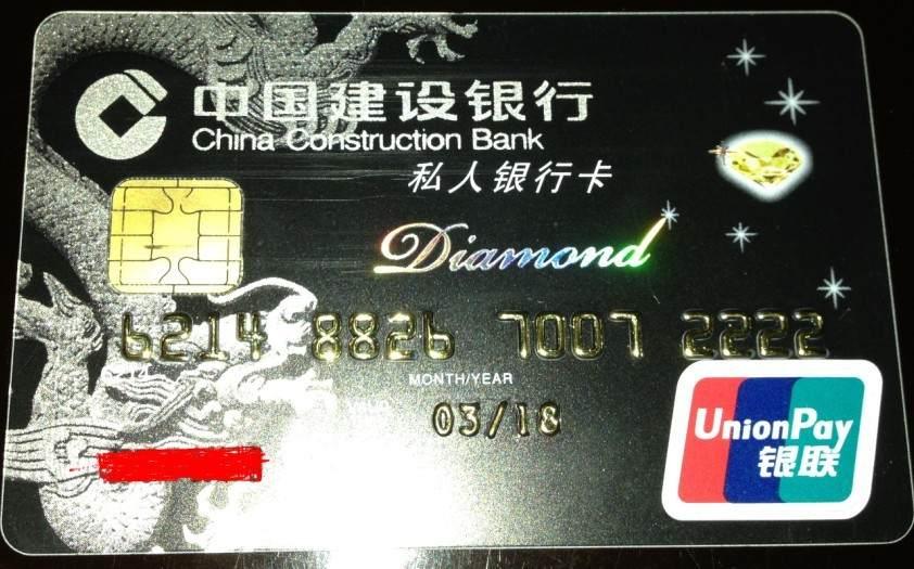 我爱卡巴_信用卡论坛-我爱卡会员社区-信用卡论坛-申卡提额技术交流-网贷口子
