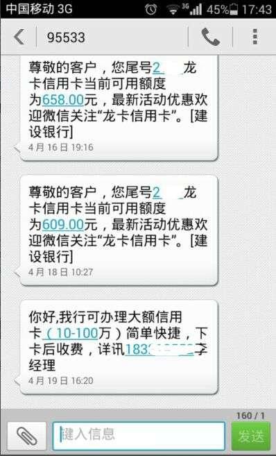 中国银行白金以卡办卡_以卡办卡需要什么_建行 短信