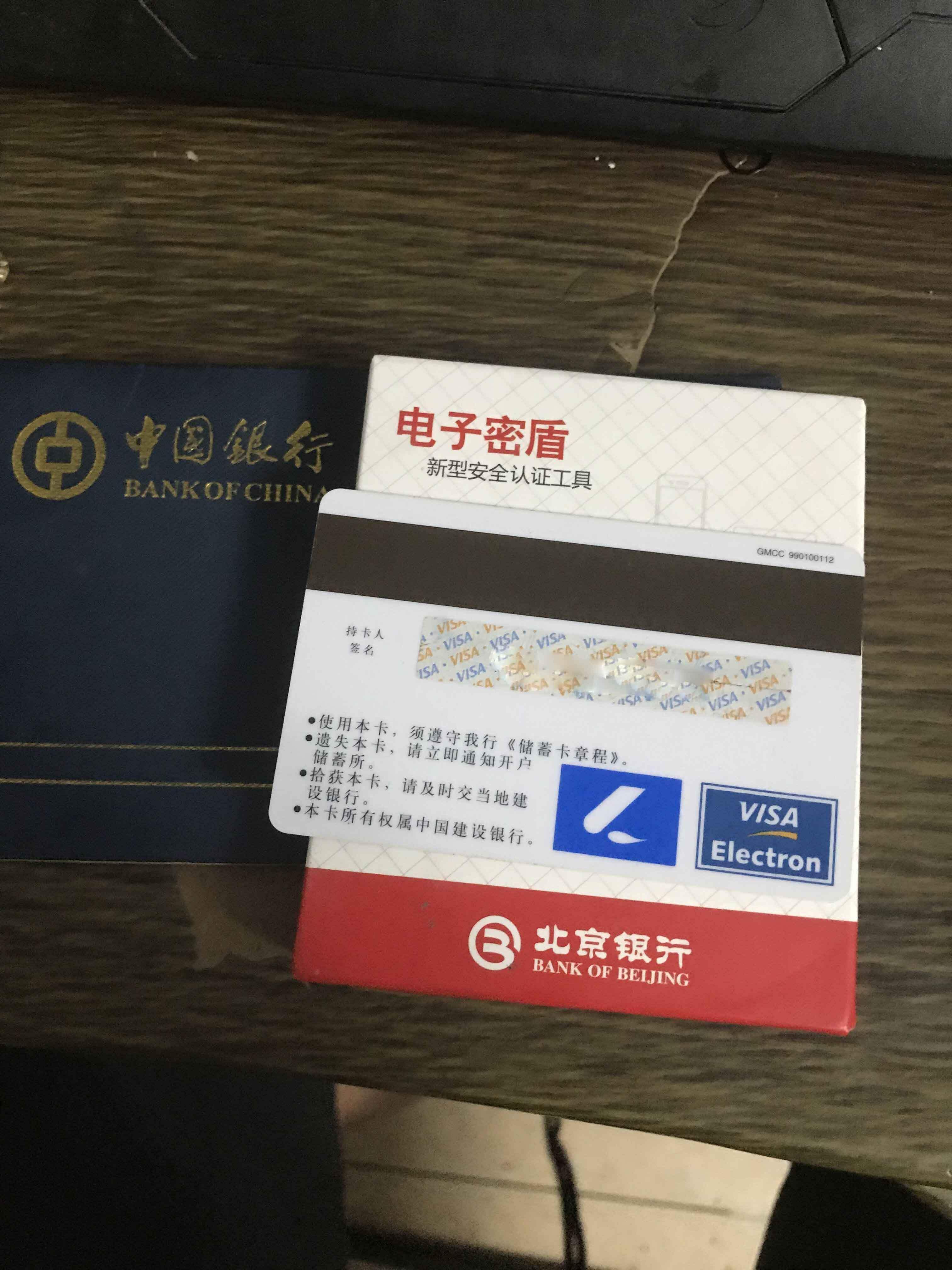"""中信银行推出""""中信中网联名借记卡""""-中信银行"""