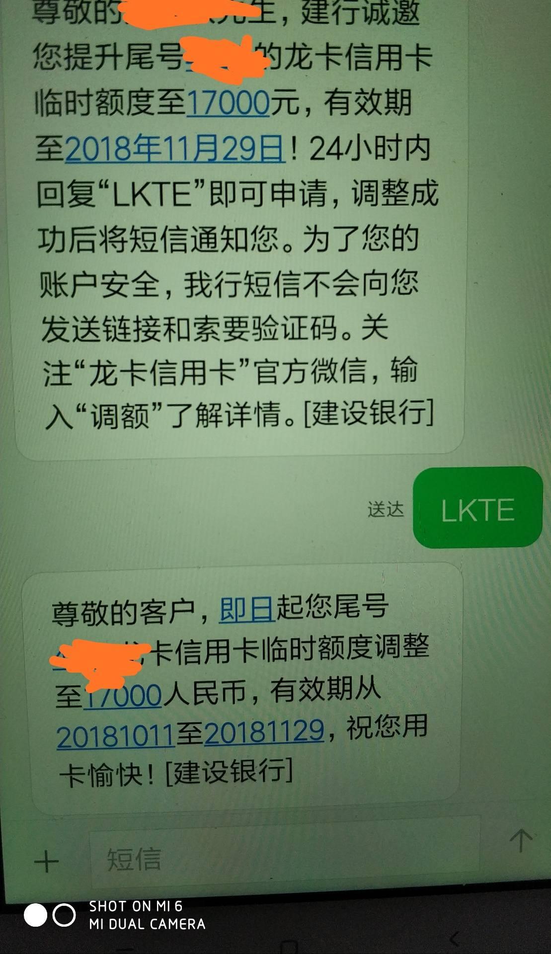 中国建设银行银行卡 - QQ图片库 - QQ生活网