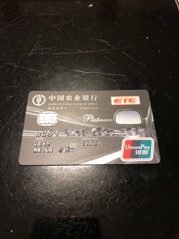 中信银行颜卡X标准白金卡