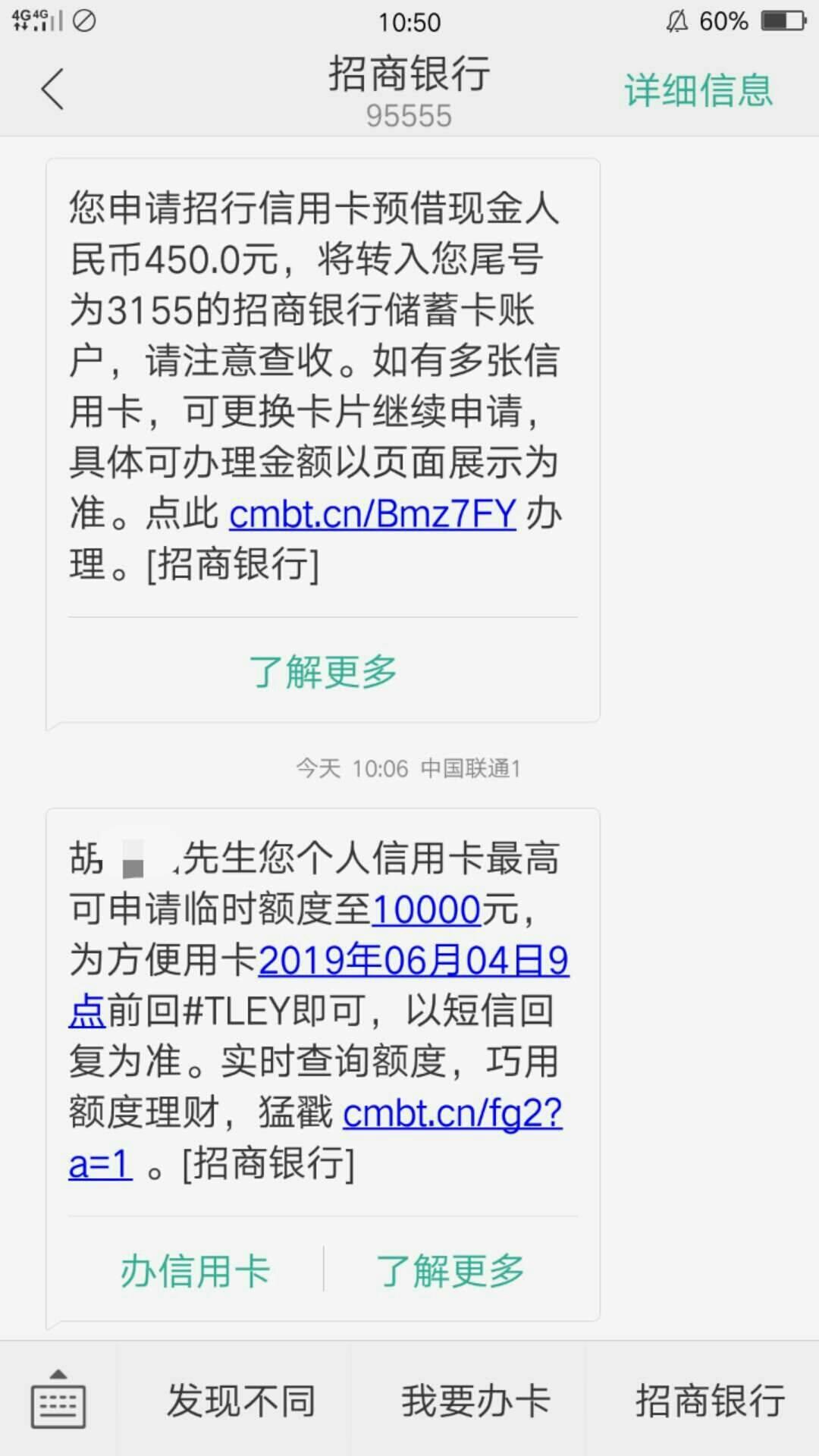 生鲜平台招商海报