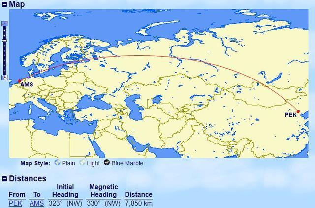 国航竟被南航吊打 四大航特价经济舱票升舱里程对比