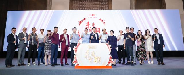 洲际酒店集团新签15家特许经营模式酒店