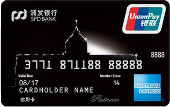 文章中信用卡推荐