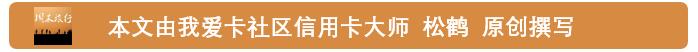 被上海人民买爆的Costco 用那张卡去最合适