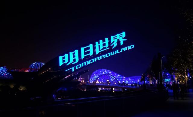 迪士尼 美国 上海