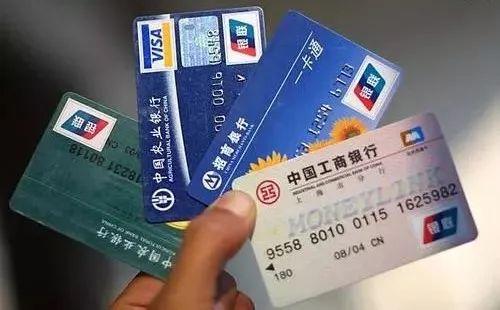 信用卡分期还款和最低还款,这个更可怕!插图
