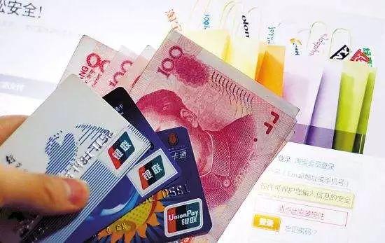信用卡分期还款和最低还款,这个更可怕!插图(9)