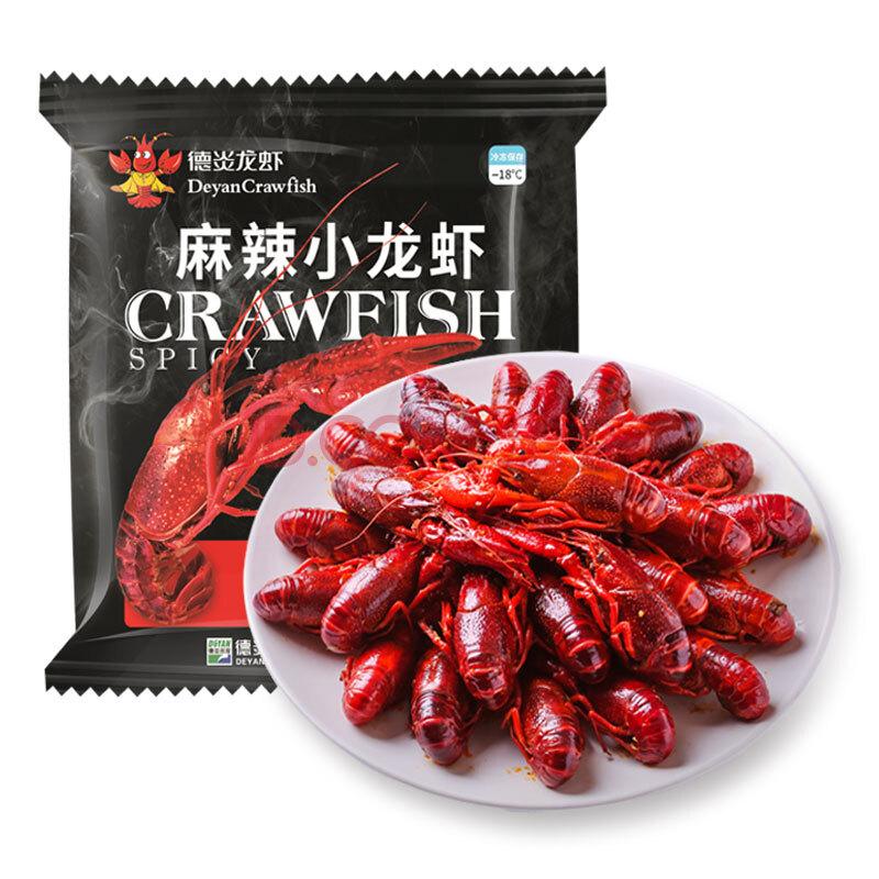 【京东】德炎麻辣小龙虾 凑单低至44.78元/份。