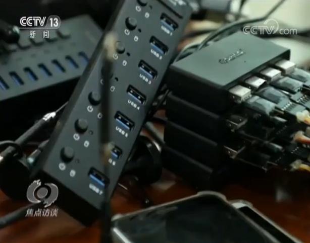 警惕!海南一女子收到几条短信,就发现银行卡被洗劫一空! 银行 第3张
