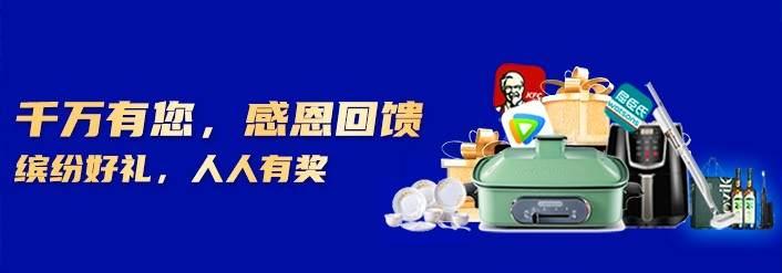 【上海银行 × 刷卡达标】连续消费达标,领超值大奖!
