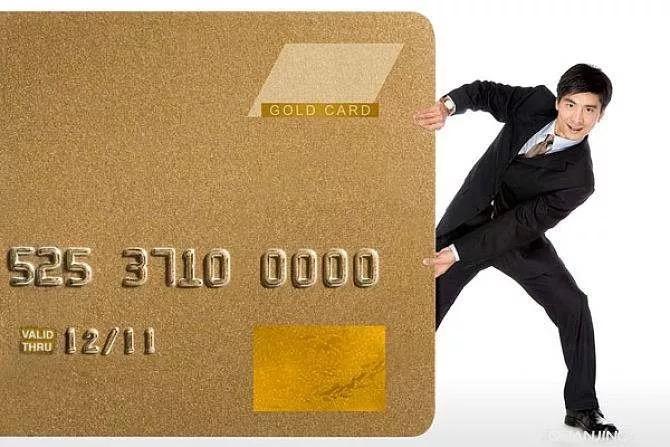年轻男士办哪些信用卡?你至少要有其中一张