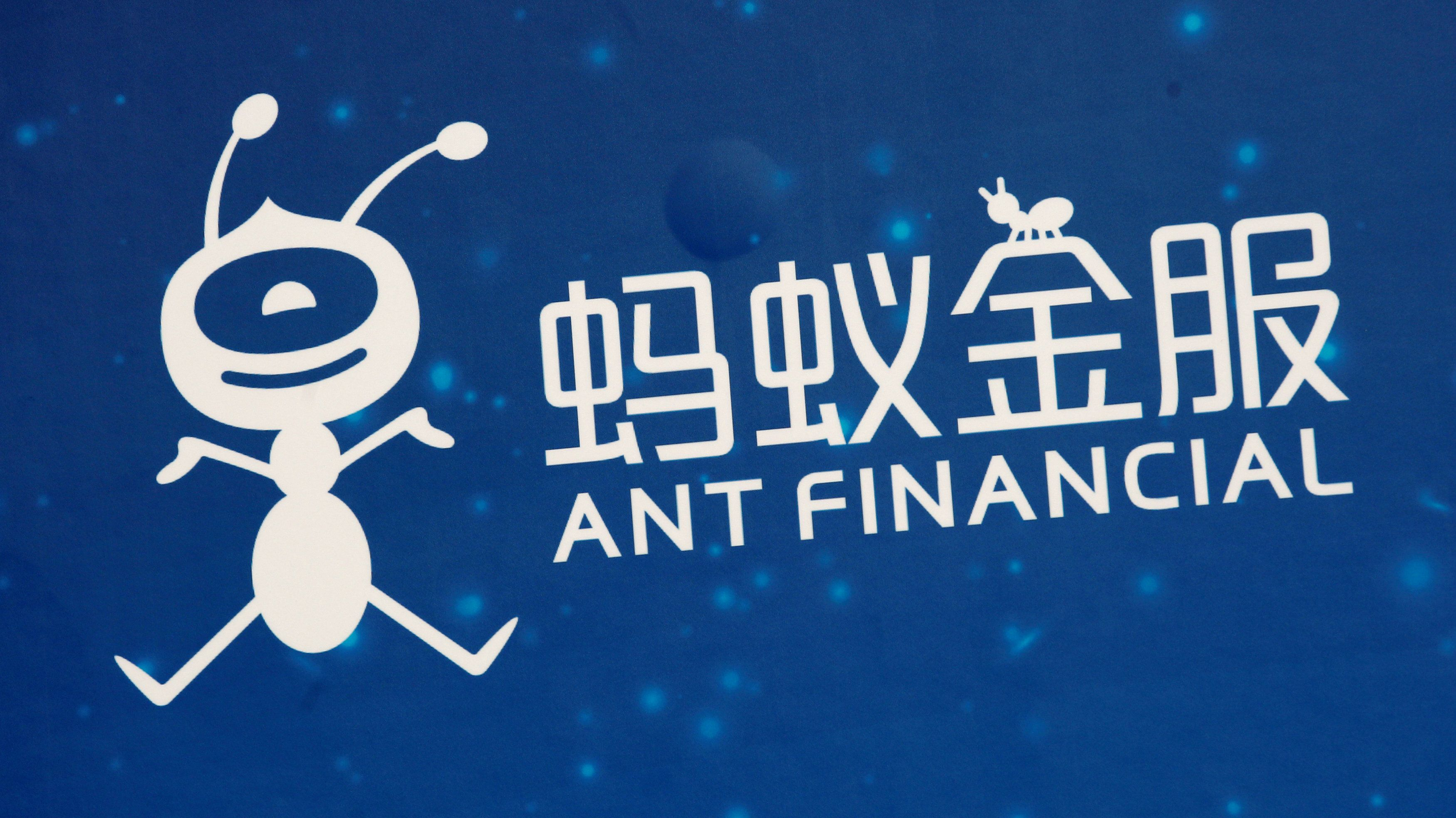 ant_financial.jpg