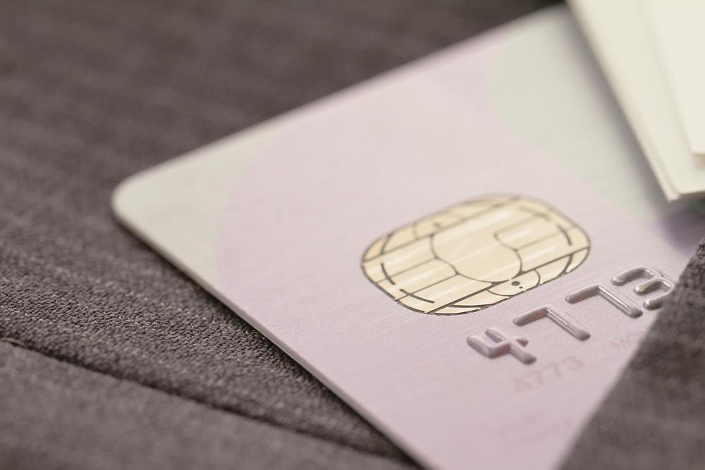 诱人办大额信用卡,骗子办卡之后自己盗刷100余万