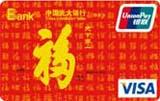 信用卡卡图